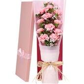11支粉色康乃馨,礼盒款...